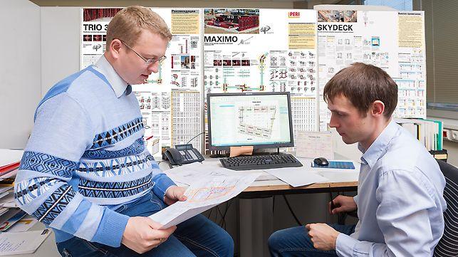 Вакансия инженер