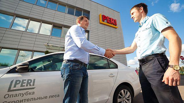 Добро пожаловать в PERI!