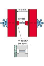 Unabhängig von der Wanddicke hat die Verwendung der Systeme DK und SK keine messbar negativen Einflüsse auf die Luftschalldämmung der Wände. Dies gilt für alle Wandstärken mit und ohne eingebauter Dämmplatte.