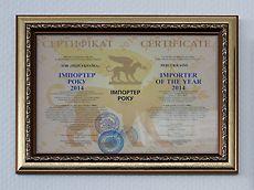 Importer of the year 2014 - PERI Ukraine