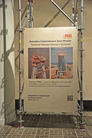 Фанерные панели с отпечатками текстов и фотографий были прикреплены к конструкции из лесов PERI