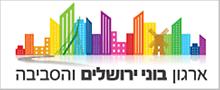 ארגון בוני ירושלים