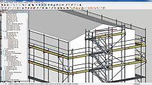 PERI UP Gerüst-Planungssoftware für jede Anforderung  - Scaffmax seht für eine sehr intuitive Bedienung, auch ohne CAD Kenntnisse lässt sich das Fassadengerüst PERI UP Easy schnell planen.